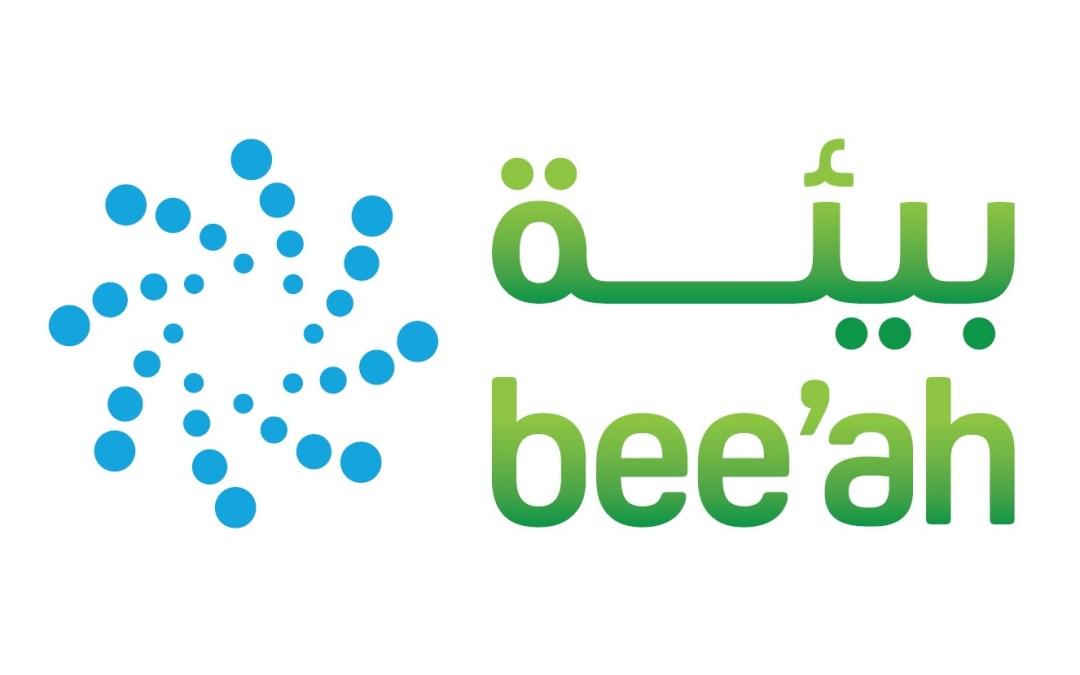 """""""بيئة"""" و""""إيفوتك"""" تكشفان النقاب عن أول منصة ذكاء إصطناعي لمكاتب المستقبل في دولة الإمارات"""