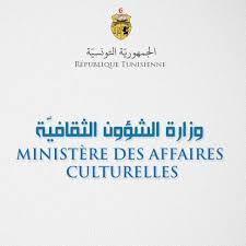 وزارة الثقافة … في دور صندوق توزيع الأموال