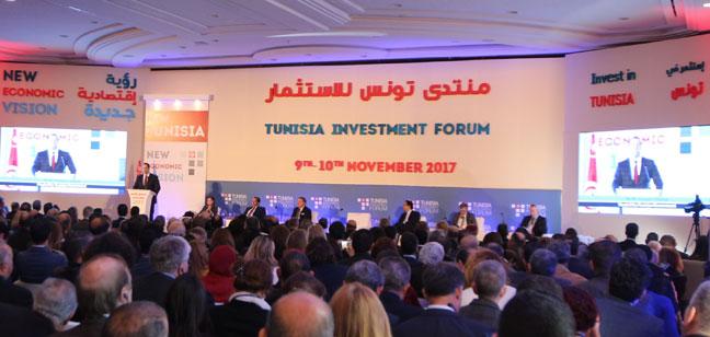 جولة أوروبية تونسية للترويج لمنتدى الاستثمار المنعقد يومي 20 و 21 جوان 2019