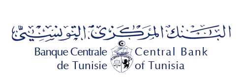 البنك المركزي التونسي يدعو البنوك الى فتح شبابيكها يوم السبت 10 اوت