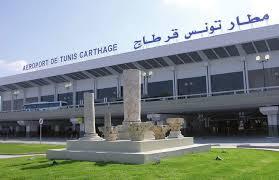 رئيس الحكومة يقرر اعادة فتح المحطة الجوية للمسافرين بمطار تونس قرطاج الدولي امام العموم انطلاقا من يوم الغد