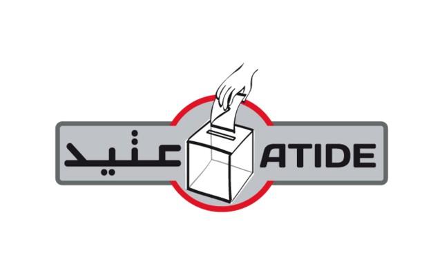 جمعية عتيد توفر 250 ملاحظا معتمدا للحملة الانتخابية للانتخابات الرئاسية
