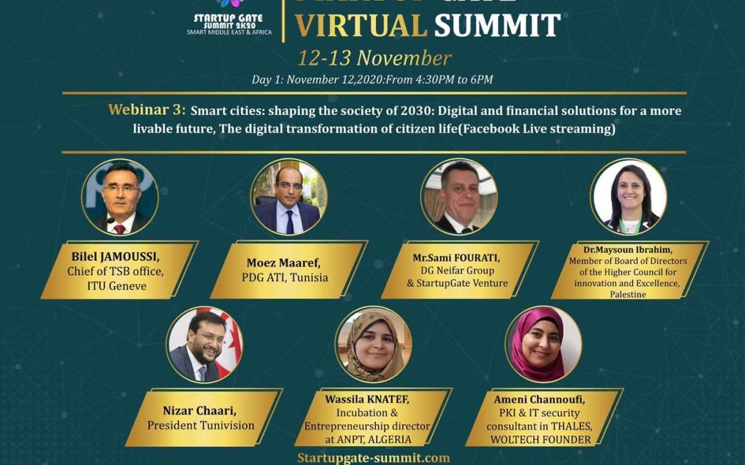 قمة الريادة في التكنولوجيات الحديثة واقتصاد المعرفة في منطقة إفريقيا و الشرق الأوسط
