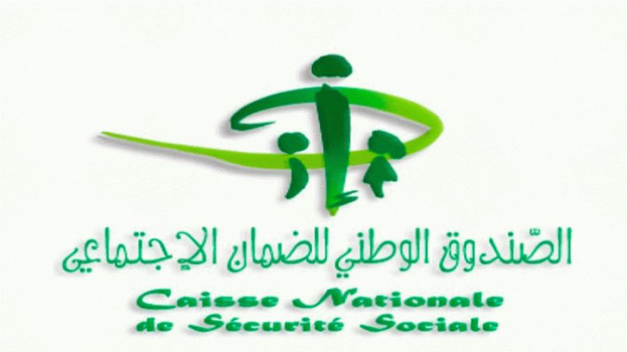 التمديد في آجال تسوية وضعيات المؤسسات إزاء صندوق الضّمان الاجتماعي