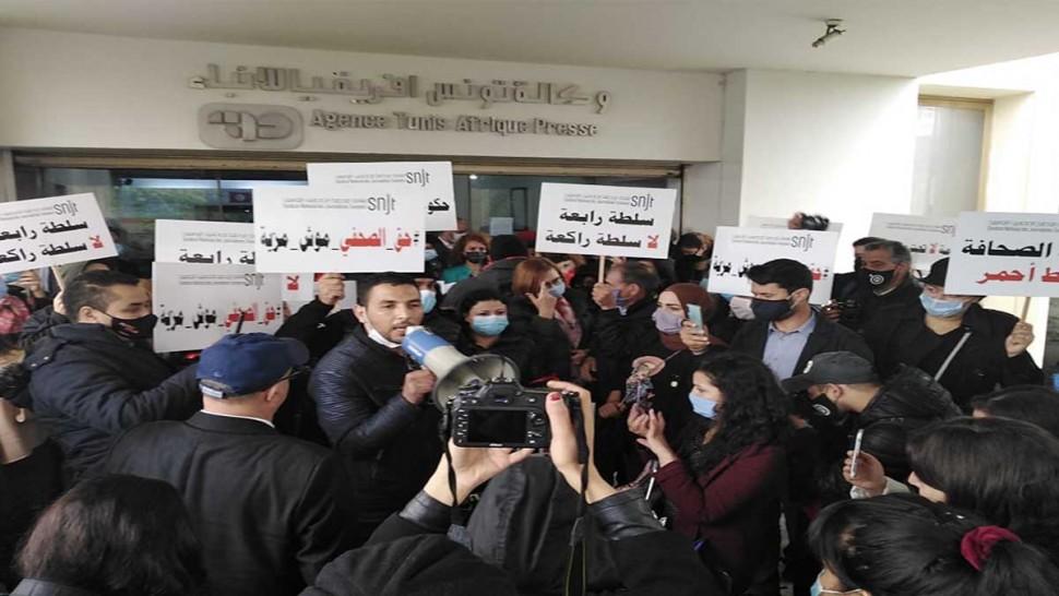 وقفة احتجاجية أمام مقر وكالة تونس افريقيا للأنباء(صور)