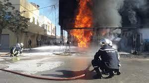 أوتيك: إندلاع حريق في مصنع موبيليا
