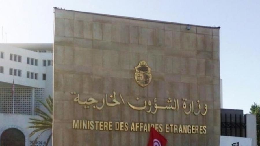 تونس تشارك في مؤتمر برلين 2 حول ليبيا