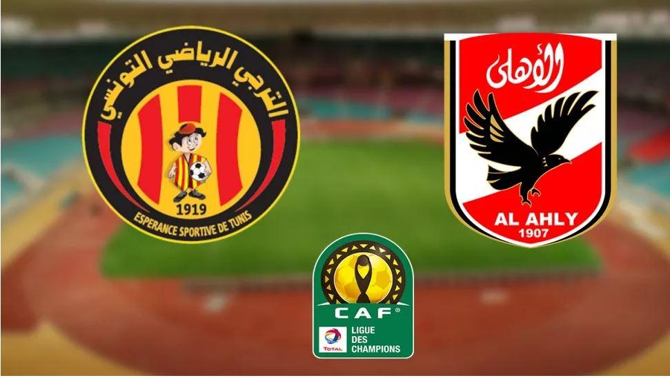 دوري أبطال افريقيا: مباراة الأهلي والترجي دون حضور الجمهور