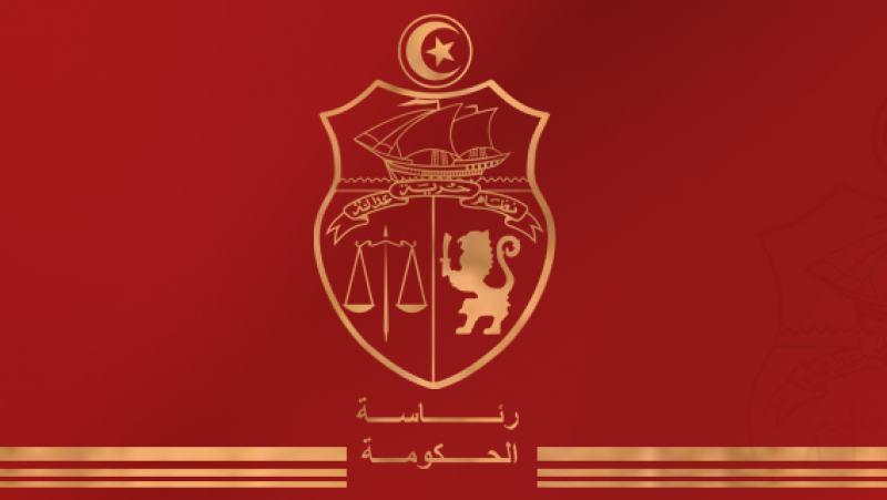 رئاسة الحكومة ترفع قضية ضد عبير موسي و نواب الدستوري الحر