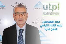 """عميد المهندسين: اضراب القطاع متواصل منذ 70 يوما وسلطة الاشراف """"راقدة بالنوم"""""""
