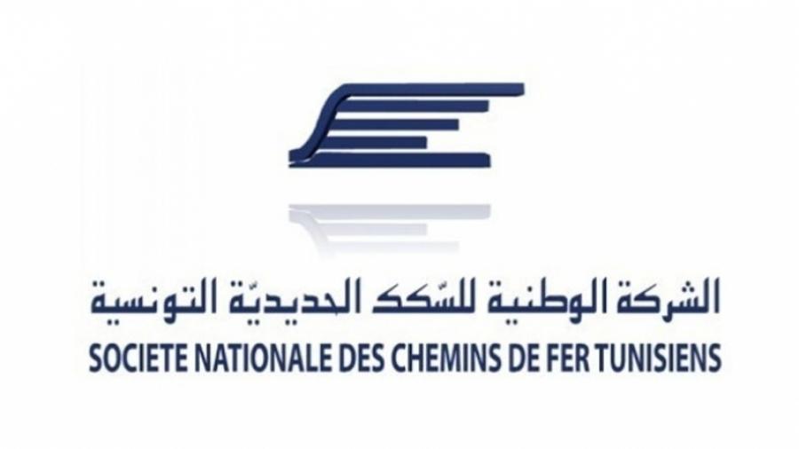 مراكز تلقيح ضد كورونا بالشركة الوطنيّة للسكك الحديديّة