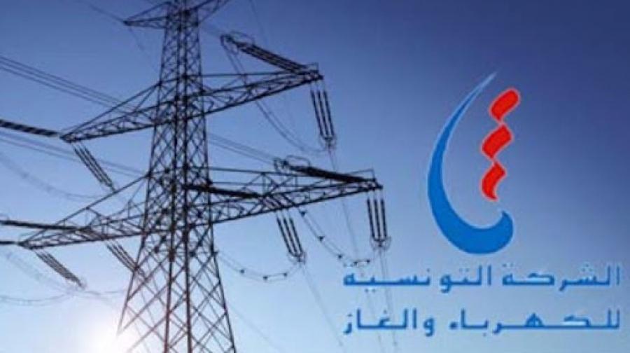 شركة الكهرباء والغاز تواصل العمل بالتوقيت الصيفي