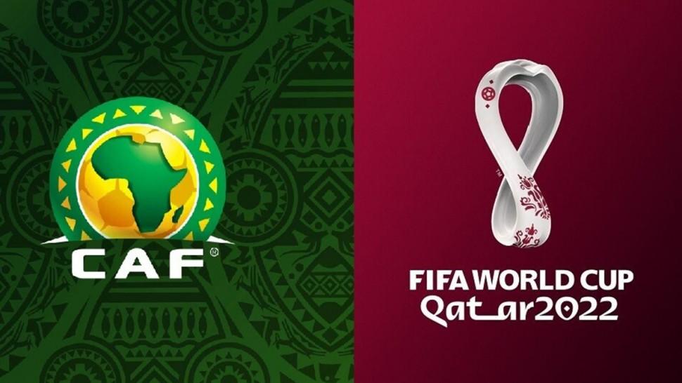 تصفيات إفريقيا لمونديال 2022 : برنامج مباريات الدفعة الثانية من الجولة الثانية