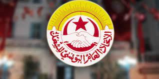 اتحاد الشغل يدعو إلى فتح تحقيق في حادثة الإعتداء على متظاهرين وصحفيين