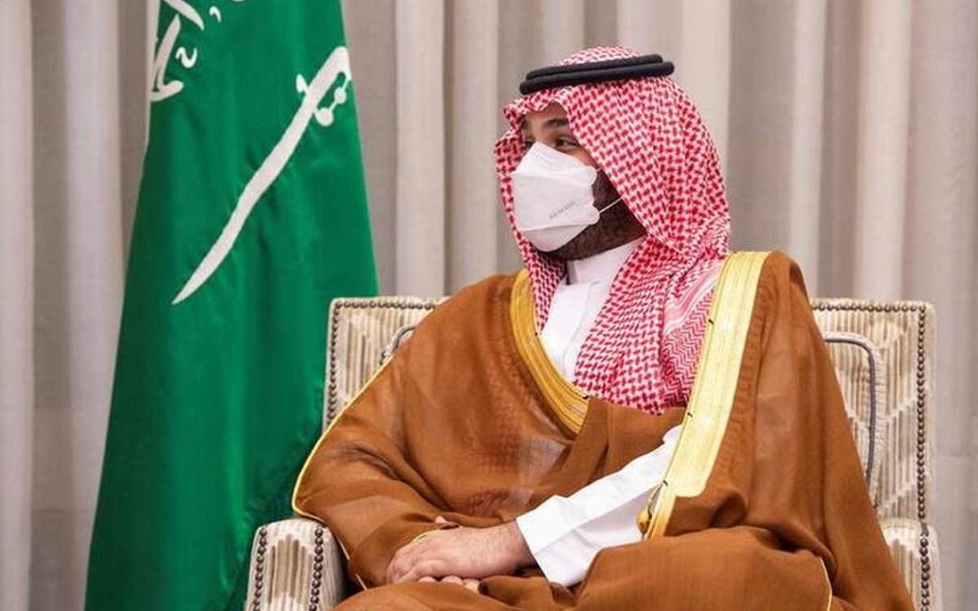 السعودية تقيل مدير الأمن العام بعد اتهامه بالرشوة