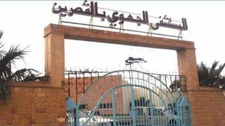 لأول مرة منذ أشهر.. مستشفى القصرين بلا مصابين بكورونا