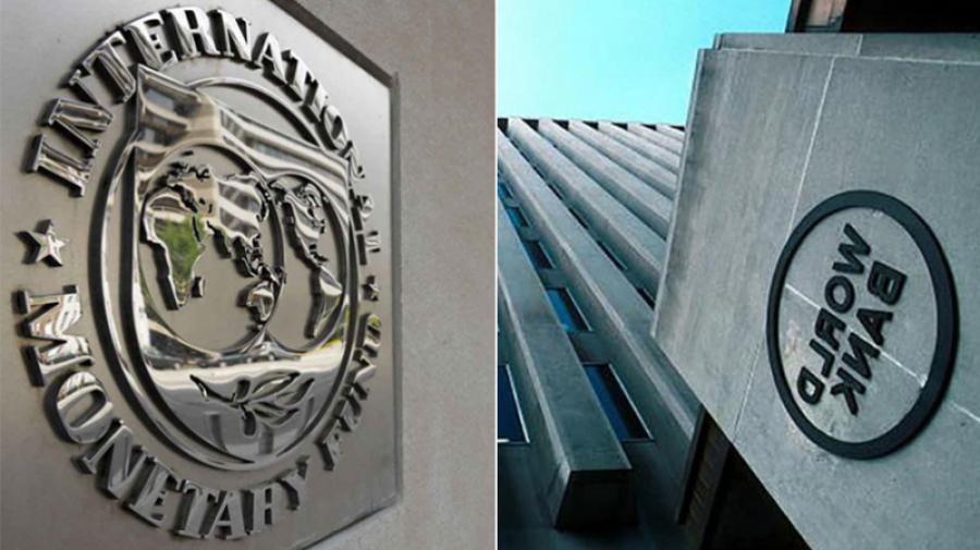 تونس تشارك في اجتماعات البنك العالمي وصندوق النقد الدولي