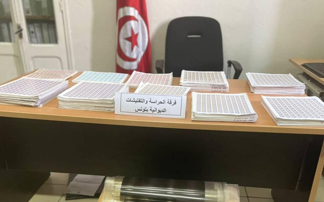 فرقة الحرس الديواني تُفَكّك شبكة لتدليس الطوابع الجبائية الأجنبية
