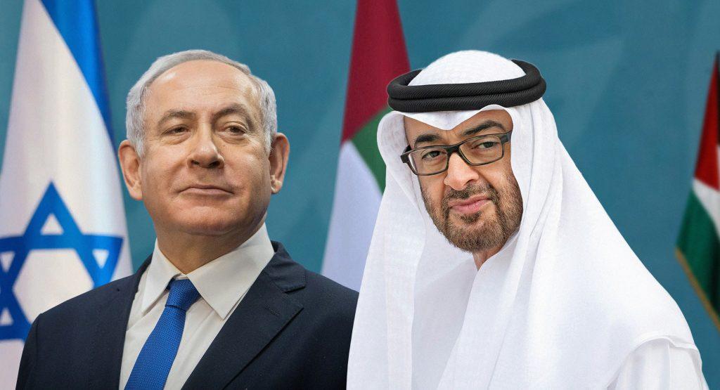 الإمارات تسمح للإسرائيليين بدخول البلاد دون تأشيرة