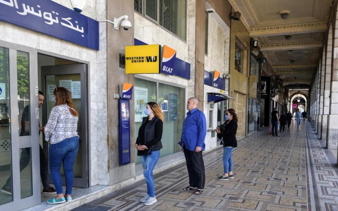 تحويلات الجالية التونسية بالخارج تتجاوز ثلاث مرات عائدات السياحة