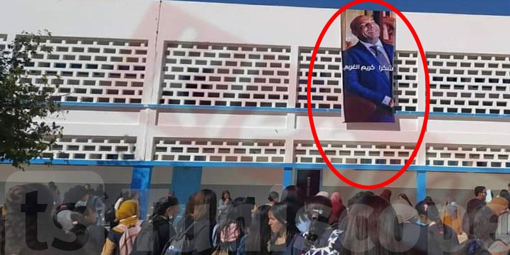 بسبب تعليق صورة لكادوريم.. الإطار التربوي و الإداري لمعهد حفوز قيد العقاب و المحاسبة