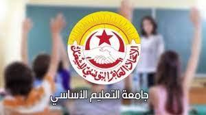 جامعة التعليم الأساسي تدعو إلى فتح مفاوضات اجتماعية وصرف مستحقات منظوريها