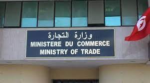 وزارة التجارة تحدد الاسعار القصوى وهوامش الربح عند توزيع البيض المعد للاستهلاك والاسماك بداية من يوم غد الاثنين