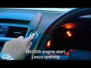 レクサスのハイブリッド専用車の加速はいかに!?Lexus HS250h engine start & 0-100km/h