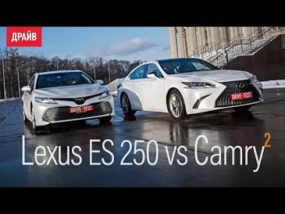 2019 Lexus ES 250 vs Camry тест-драйв с Кириллом Бревдо