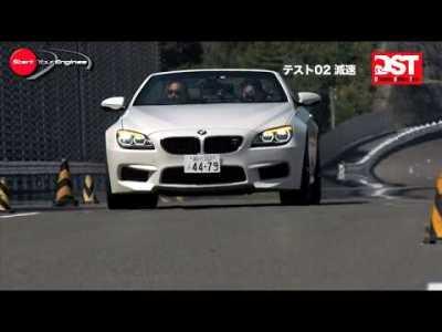 レクサス LC500 VS BMW M6 カブリオレ(減速編)【DST♯112-02】