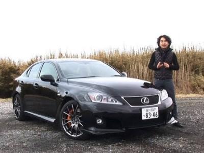 レクサス・IS F DST 試乗インプレッション 車両紹介編
