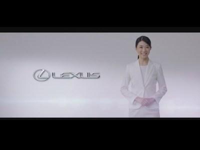 LEXUS TOTAL CARE