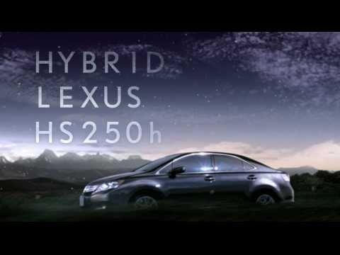[HD] HYBRID LEXUS HS250h CM