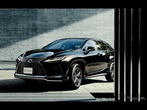【レクサス RX 改良新型】エレガントかつダイナミックに進化、価格は503万6727円より
