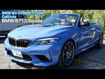CEOの愛車自慢|BMW M2 COMPETITION CABRIOLET Look