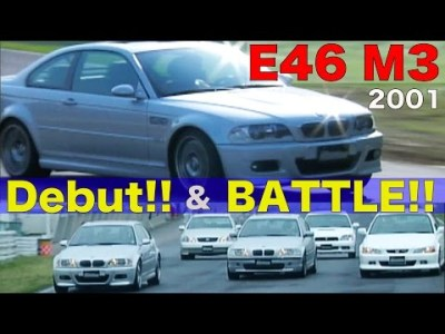 E46M3デビュー 黒澤元治インプレッション&ハイパワーセダンBATTLE!!【Best MOTORing】2001