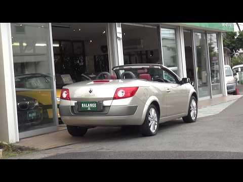 ルノーメガーヌカブリオレ renault megane cabriolet オープンカー専門店バランス www.opencar.jp