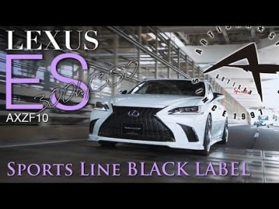ARTISAN SPIRITS BLACK LABEL【LEXUS ES 300h/350_BODY KIT】