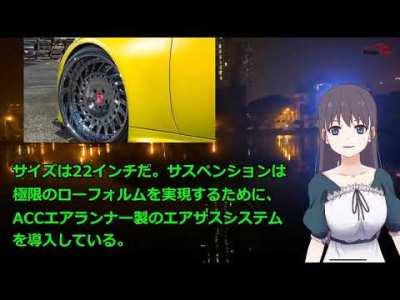 レクサス 新型 LC、極低スタンス仕様はすごいんだぞ ! ニュースメディア