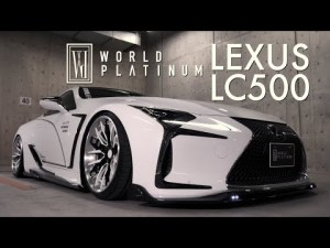 LEXUS LC500 Bodykit by ROWEN JAPAN *New Products