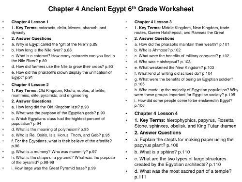 small resolution of 11th Grade Geography Worksheets   Printable Worksheets and Activities for  Teachers