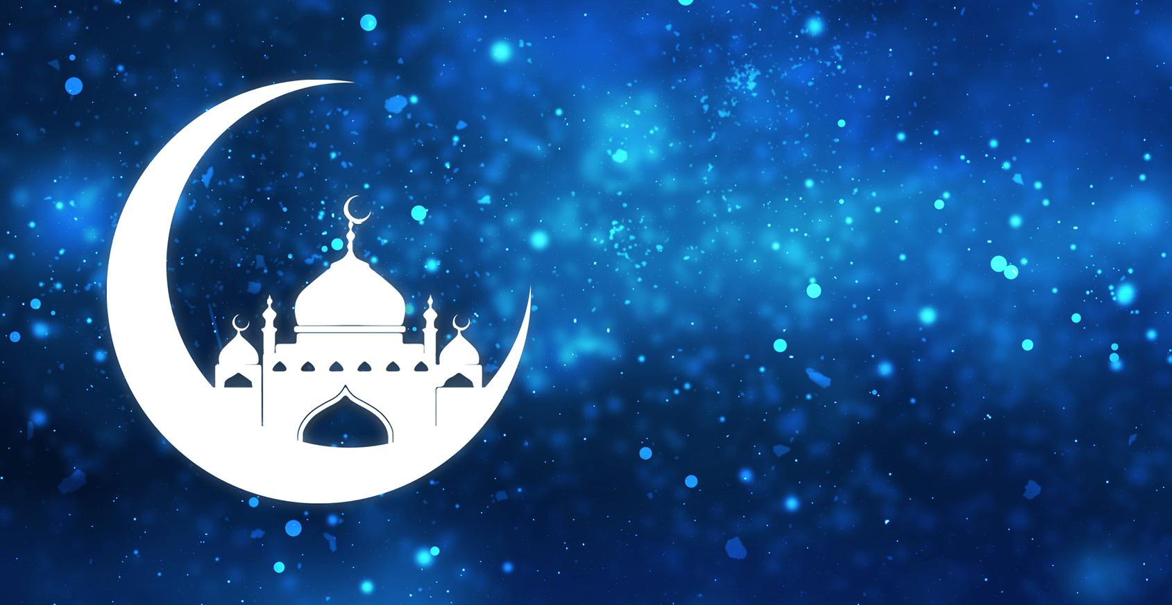 ramadan-2366301_1920