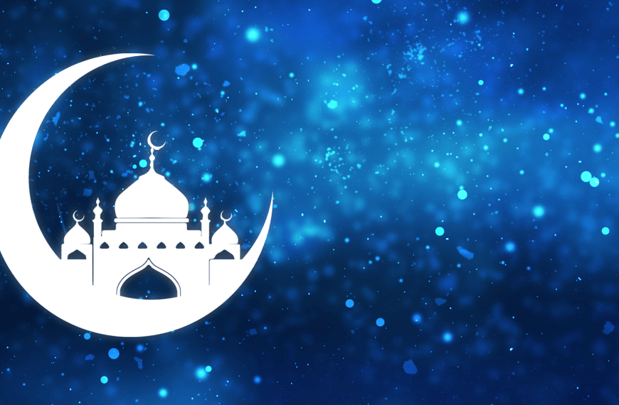Ramadhan 1442 / 2021