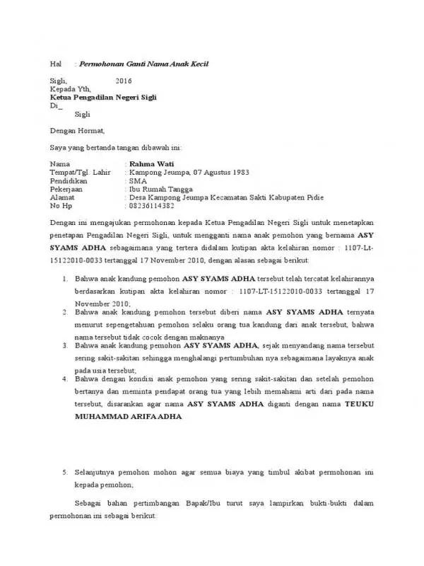 Contoh Surat Permohonan Ganti Nama – Perubahan Akte Kelahiran Karena Anak Sering Sakit Sakitan
