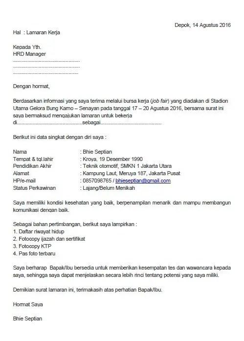 Contoh Surat Lamaran Kerja Via Email Tanpa Menyebutkan Posisi Spesifik