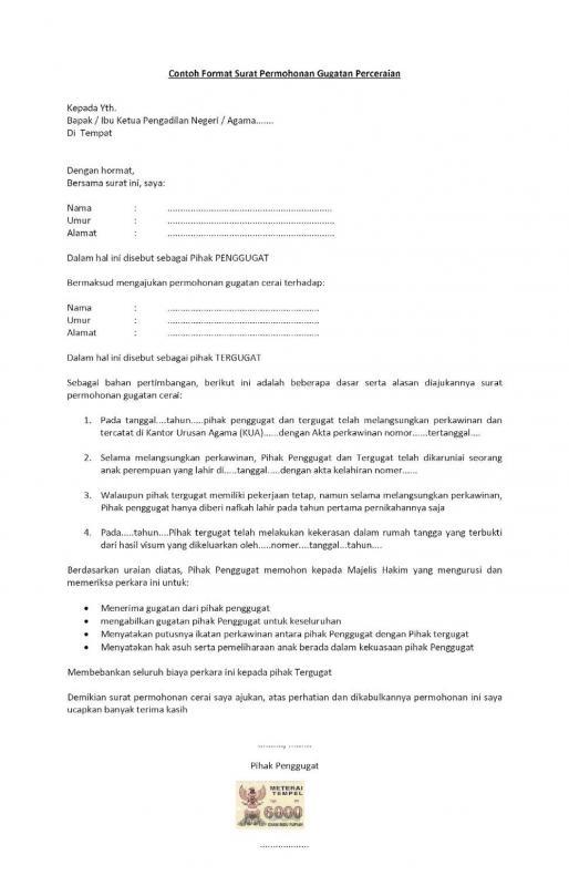 Contoh Surat Permohonan Cerai Karena Berjudi 1 E1602552085314