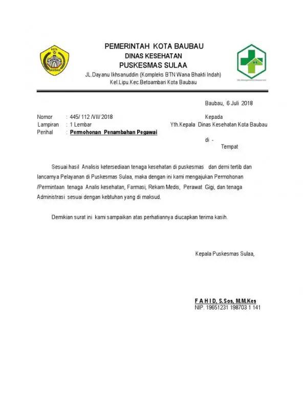 Contoh Surat Permohonan Tambahan Pegawai Honorer Kantor