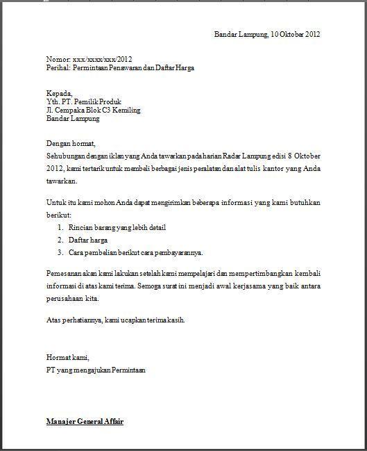 Surat Permintaan Penawaran Supplier Tetap