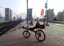 Железничка станица Скопје