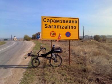 Сарамзалино
